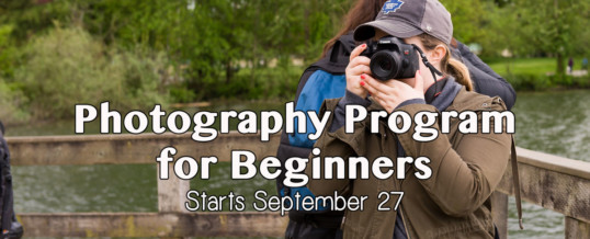 Outdoor Photography Fall program